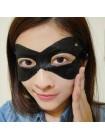 Тканевая маска для глаз MILATTE Fashiony Black Eye Mask - 10 гр