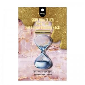 Маски-пленки для очищения пор NOHJ Skin Traveller Peel Off Peeling Pack 9 гр