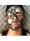 Тканевая маска NOHJ Skin Traveller Mask - 28 гр