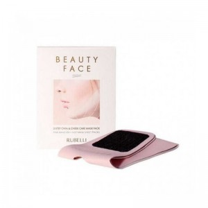 Набор масок+бандаж для подтяжки контура лица RUBELLI Beauty Face - 7*20 мл