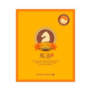 Разглаживающая тканевая маска SECRET NATURE Fermented Jeju Horse Oil Mask Pack - 20 мл