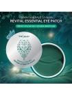 Гидрогелевые лифтинг-патчи со змеиным пептидом TRIMAY Emerald Syn-Ake Peptide Lifting Eye Patch - 90 шт