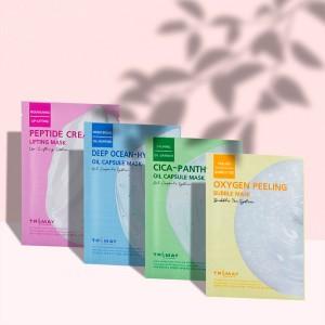 Тканевые маски для восстановления кожи TRIMAY Mask