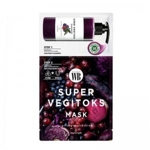 Двухступенчатая детокс-система для упругости кожи WONDER BATH Super Vegitoks Mask Purple 3 мл+25 мл.