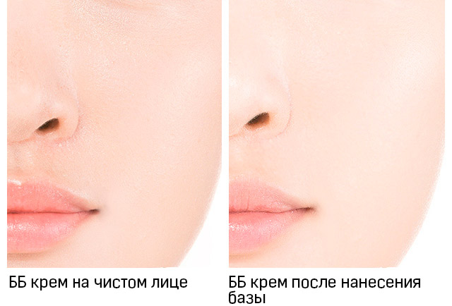 База под макияж тонирующая MISSHA Lighting Tone Up Base SPF30