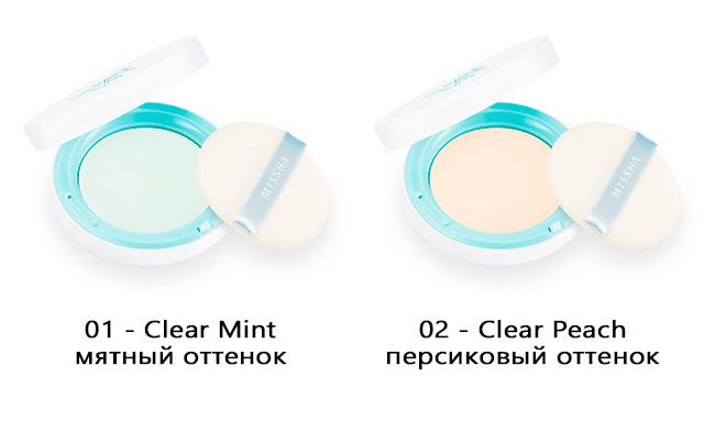 Компактная матирующая пудра для лица MISSHA Sebum-Cut Powder Pact