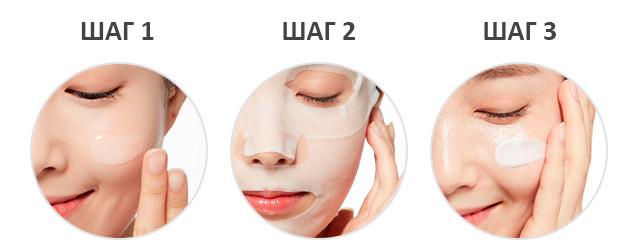 Трехступенчатая лифтинг маска MISSHA 3-step Lifting Mask