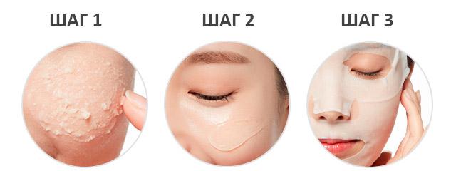 Трехступенчатая осветляющая маска MISSHA 3-step Whitening Mask