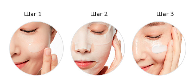 Трехступенчатая увлажняющая маска MISSHA 3-step Hydrating Mask