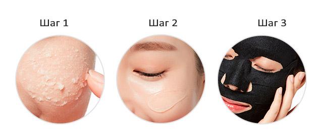 Трехступенчатая очищающая маска MISSHA 3-step Purifying Mask