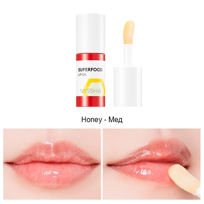 Масло для губ MISSHA Super Food Lip Oil