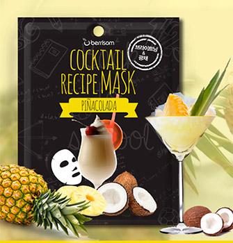 Тканевые маски BERRISOM Cocktail Recipe Mask
