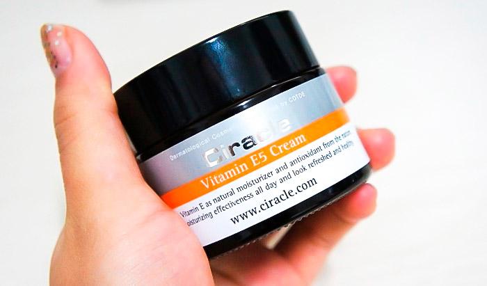 Осветляющий крем с витамином Е5 CIRACLE Vitamin E5 Max Cream