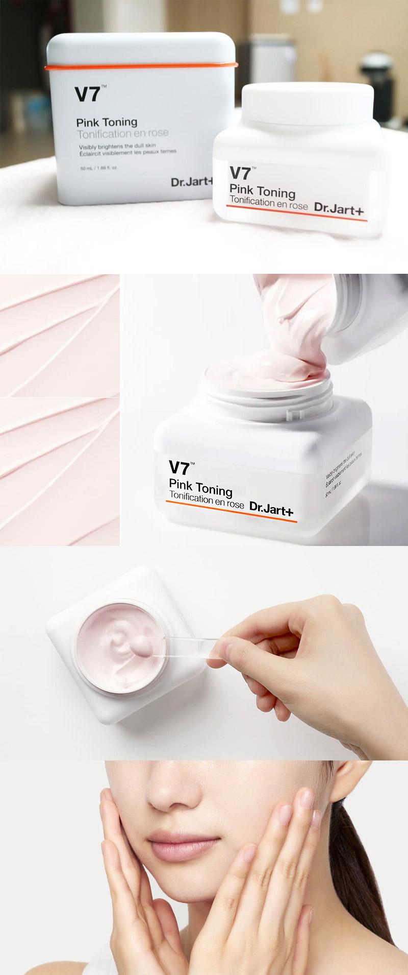 Осветляющий тонирующий крем с розовым оттенком DR.JART+ V7 Pink Toning 50 мл