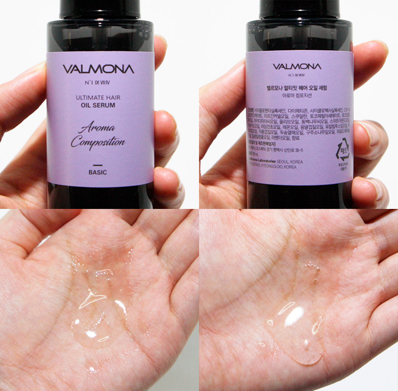 Сыворотка для волос арома EVAS Valmona Ultimate Hair Oil Serum Aroma Composition