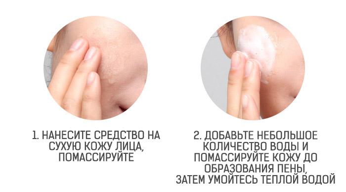 Очищающее масло-пенка Holika Holika All Kill Cleansing Oil To Foam Fresh