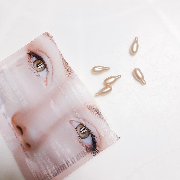 Сыворотка-филлер для век KOCOSTAR Rescue Eye Capsule Mask