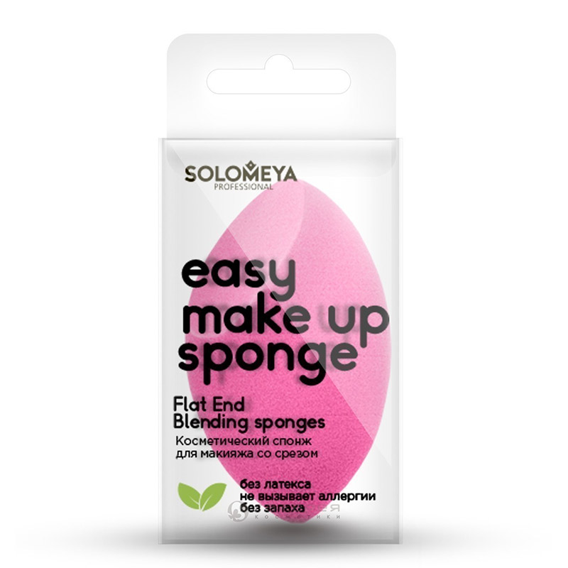 Двусторонний спонж для макияжа со срезом SOLOMEYA Flat End Blending Sponge