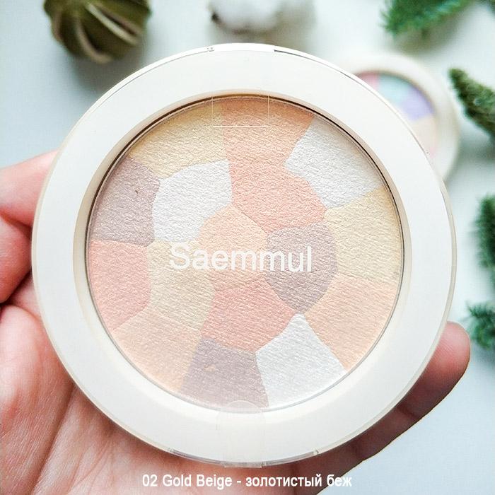 Минеральный хайлайтер для макияжа THE SAEM 02 Gold Beige - золотистый беж